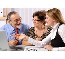 Курсы в бизнес-академии получение новой специальности - Курсы учебные в Ялте