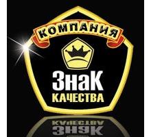 ТЕПЛОИЗОЛЯЦИЯ окон от Компании Знак Качества - Окна в Севастополе