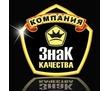 ТЕПЛОИЗОЛЯЦИЯ окон от Компании Знак Качества, фото — «Реклама Севастополя»