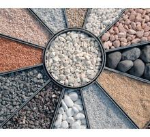 Щебень, песок, грунт с доставкой в Судак и по Крыму - Сыпучие материалы в Судаке