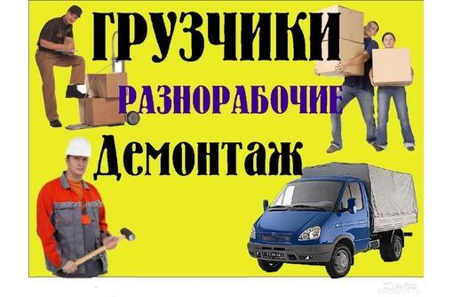 Вывоз строительного и бытового мусора с погрузкой. - Вывоз мусора в Феодосии
