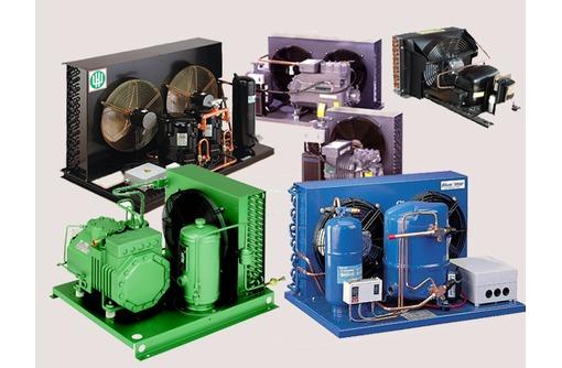 Холодильные Агрегаты для Камеры Шоковой Заморозки. - Продажа в Саках