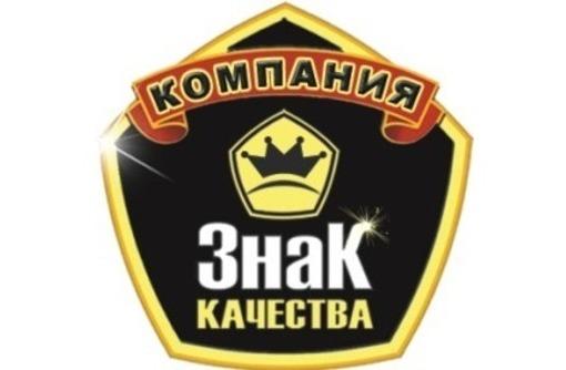 УПЛОТНИТЕЛЬ в окнах от Компании Знак Качества - Окна в Севастополе
