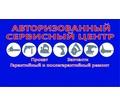 Мастер по ремонту электро и бензоинструмента - Рабочие специальности, производство в Симферополе