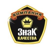 ЖАЛЮЗИ вертикальные, горизонтальные от Компании Знак Качества - Шторы, жалюзи, роллеты в Севастополе