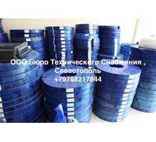 Уплотнительная резина люковых закрытий судовых грузовых трюмов 67х42 мм. - Продажа в Севастополе
