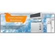 Холодильные Мороззильные Сплит-Системы  с Установкой., фото — «Реклама Севастополя»