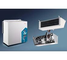 Холодильные Сплит Системы для Холодильных Морозильных Камер - Продажа в Крыму
