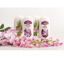 Натуральная крымская косметика — экологически чистая продукция - Косметика, парфюмерия в Ялте