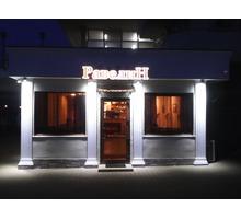 Требуется повар универсал - Бары / рестораны / общепит в Севастополе