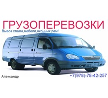 грузоперевозки  вывоз мебели - Грузовые перевозки в Севастополе