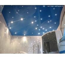 Натяжные потолки для ванной комнаты LuxeDesign - Натяжные потолки в Бахчисарае