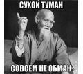 Устранение неприятных запахов(табака,гари,трупного и т.д) в помещении или автомобиле - Клининговые услуги в Севастополе
