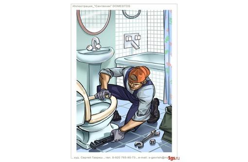 Прочистка канализации. Чистка засоров. Сантехник. Услуги сантехника. Сантехнические услуги. - Сантехника, канализация, водопровод в Севастополе