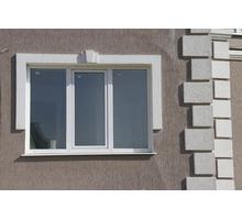 Утепления домов  Симферополь - Ремонт, отделка в Симферополе
