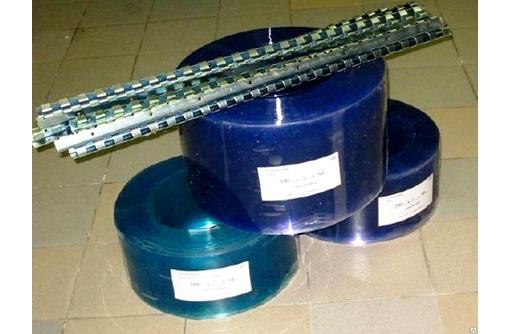 Ленточные (полосовые) ПВХ-завесы с установкой. - Продажа в Севастополе