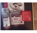Выбирай правильный протеин - Спортклубы в Крыму