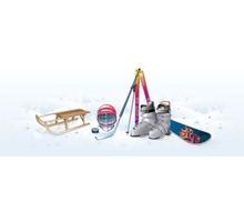 Хранение зимних вещей сезонного пользования в Крыму - Отдых, туризм в Симферополе