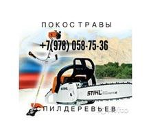 Покос травы крым-севастополь!!! - Сельхоз услуги в Севастополе