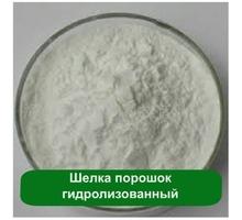 Порошок гидролизованный оптом и розницу - Косметика, парфюмерия в Алупке
