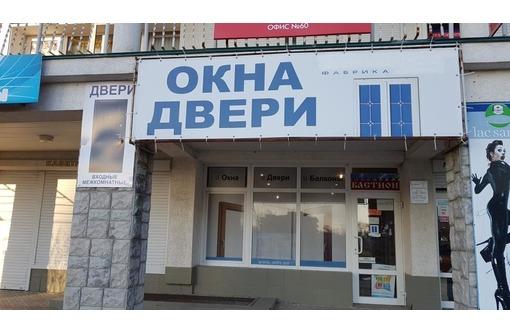 Подоконники Danke, WDS нового поколения!, фото — «Реклама Евпатории»