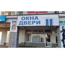 Подоконники Danke, WDS нового поколения! - Окна в Евпатории