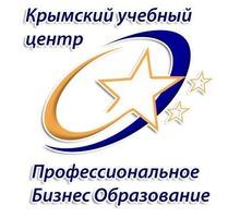 Бухучет, Налогообложение России - теория и практика (с 9 октября 2021г.) - Курсы учебные в Симферополе