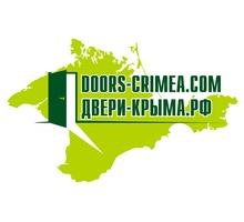Двери-крыма.рф Широкий выбор дверей с установкой, доставкой, гарантией. - Входные двери в Симферополе