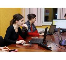 Курсы бухгалтерского учета+1С 8.3 для начинающих в Севастополе. - Курсы учебные в Севастополе