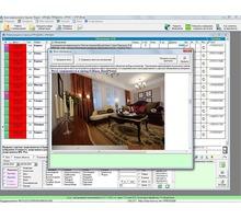 База недвижимости Евпатории 16.5.2.2 - Услуги по недвижимости в Евпатории