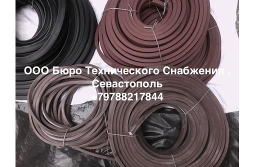 Резина уплотнительная профильная . Неформовые РТИ ., фото — «Реклама Севастополя»