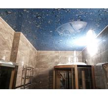 Эксклюзивные натяжные потолки капли -добавь изюминку в свой дом! - Натяжные потолки в Крыму