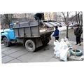 вывоз мусора и з дач гаражей домов.услуги грузчиков - Грузовые перевозки в Севастополе