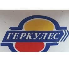 Бухгалтер на первичку - Бухгалтерия, финансы, аудит в Симферополе