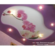 Многоуровневые натяжные потолки-красота в вашем доме - Натяжные потолки в Джанкое