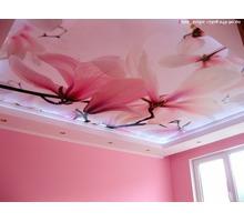 УФ фотопечать натяжные потолки стены от производителя - Натяжные потолки в Джанкое