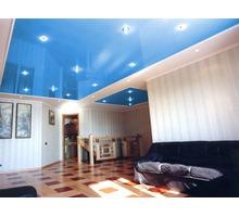 Натяжные потолки от Эконом до Премиум класса - Натяжные потолки в Симферополе