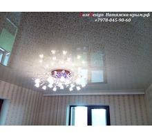Декоративные натяжные потолки-красота в доме - Натяжные потолки в Симферополе