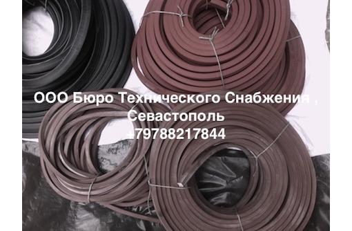 Резина уплотнительная профильная, фото — «Реклама Севастополя»
