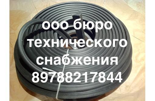 Резина уплотнительная профильная - Продажа в Севастополе
