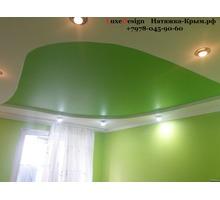 Матовые натяжные потолки-класика в вашем доме - Натяжные потолки в Бахчисарае