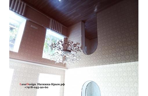 Натяжные потолки по всему Крыму - Натяжные потолки в Белогорске