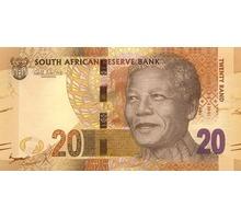 Ранды Южной Африки -  купюры - Хобби в Бахчисарае