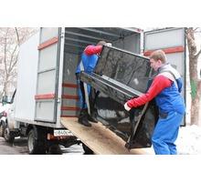 Домашний переезд,услуги грузчиков.грузоперевозка от 1 до 5 тонн - Грузовые перевозки в Севастополе
