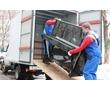 Домашний переезд,услуги грузчиков.грузоперевозка от 1 до 5 тонн, фото — «Реклама Севастополя»