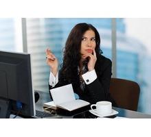 Требуется  специалист  с опытом работы   бухгалтера в офис  . - Бухгалтерия, финансы, аудит в Ялте