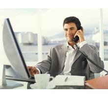 Административный  помощник.  (рассмотрим без опыта) - Секретариат, делопроизводство, АХО в Ялте