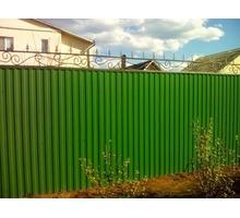 Забор из профнастила - Заборы, ворота в Севастополе