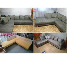 Качественная перетяжка ремонт мягкой мебели в Симферополе - Сборка и ремонт мебели в Симферополе