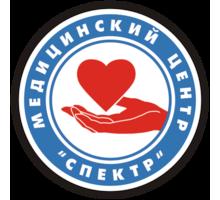Медицинские услуги в Крыму – медицинский центр «Спектр», опытные специалисты, новейшее оборудование! - Медицинские услуги в Феодосии